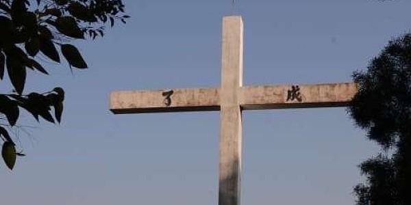 [沙田好去處] 道風山:充滿中式建築風格的基督教叢林