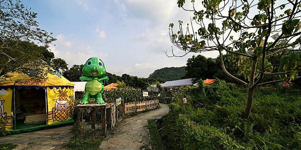 有機薈低碳農莊