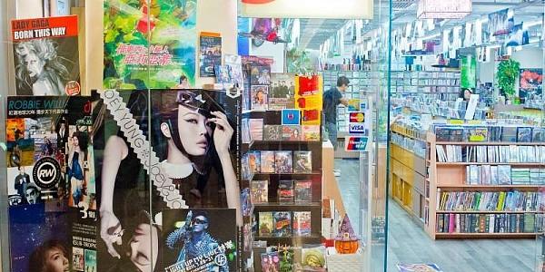 搖擺廊 Rock Gallery Record Co., Ltd.