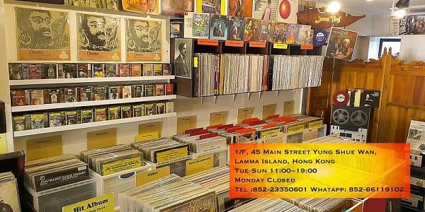 Lamma Vinyl 南島黑膠