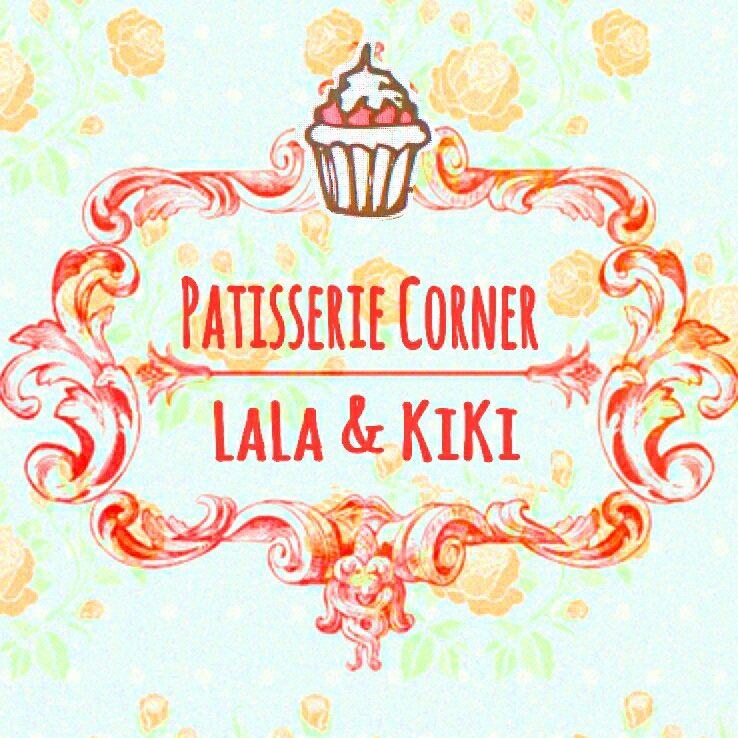 洋菓子烘焙專門店 Patisserie Corner
