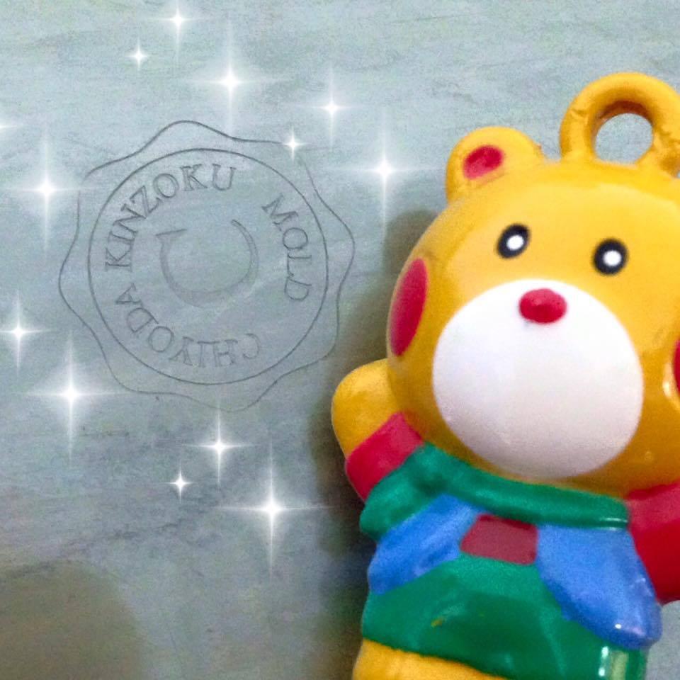 小熊烘焙材料店 Little Bear Baking Supplies Shop