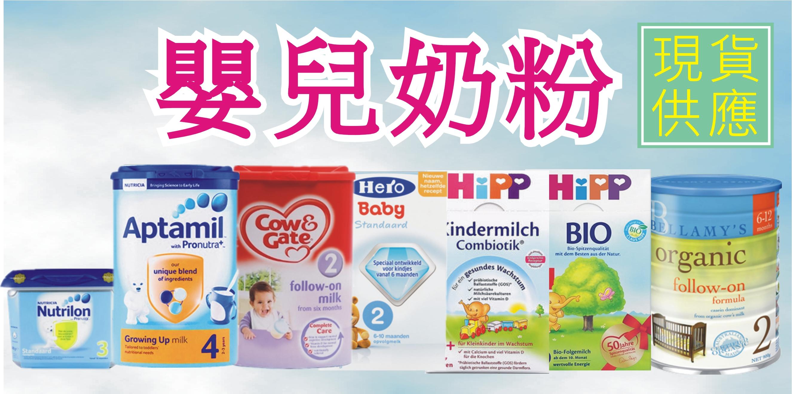 寶兒寶母嬰用品中心