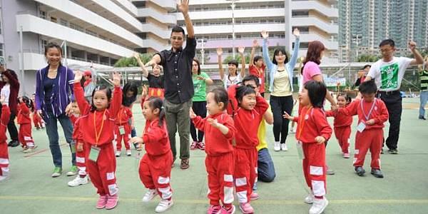 香港聖公會東涌幼兒學校