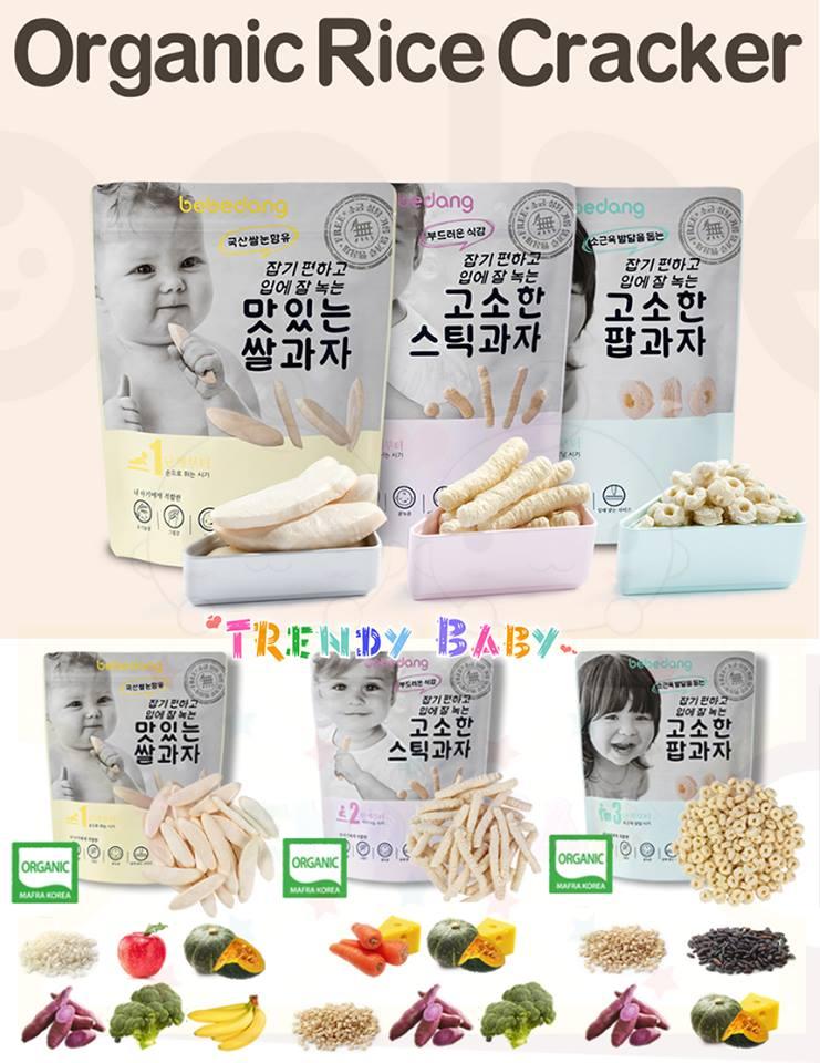 Trendy Baby 潮流嬰兒用品、代購