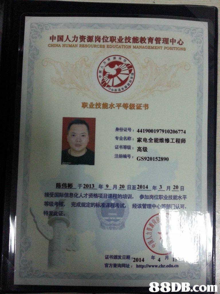 香港駿弘科技有限公司