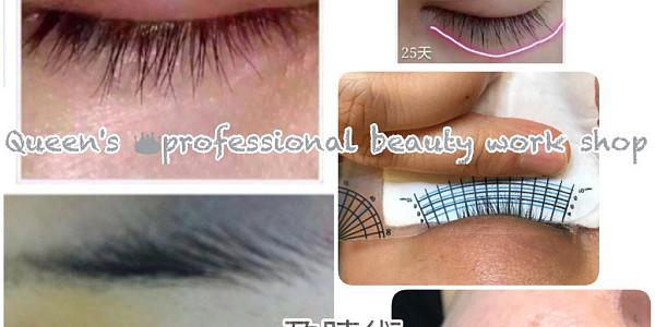 Queen's Professional Beauty Work Shop