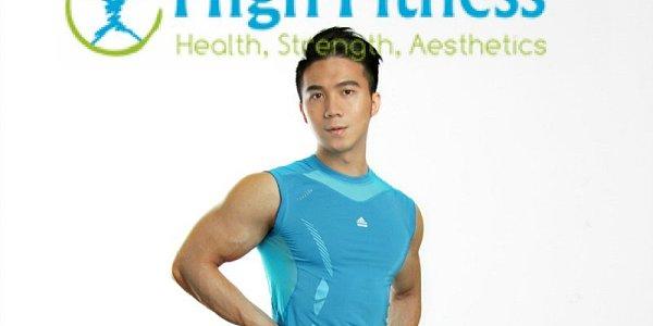 High Fitness 私人健身