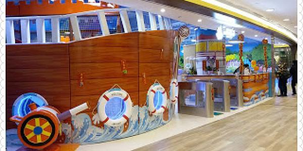 小JM愛玩樂。玩轉港島。Dreamland Playground 童遊大世界