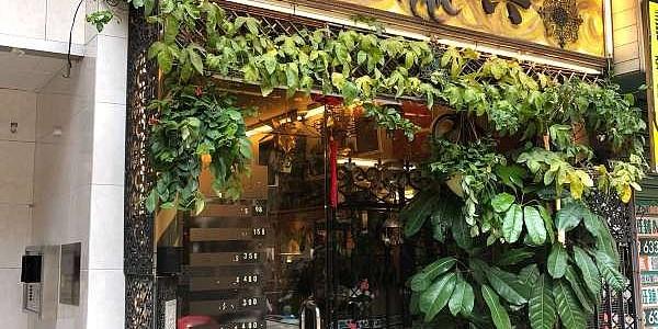 雅典 Hair Salon