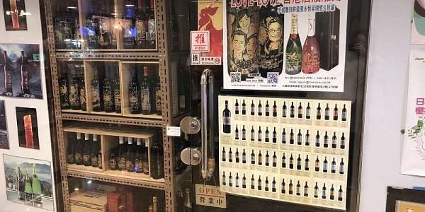 LOVE-LOVE 香港酒瓶雕刻