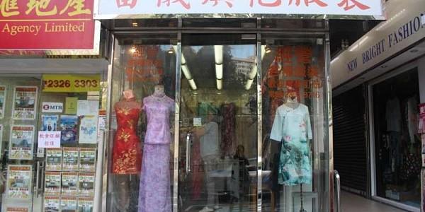 富儀旗袍服裝