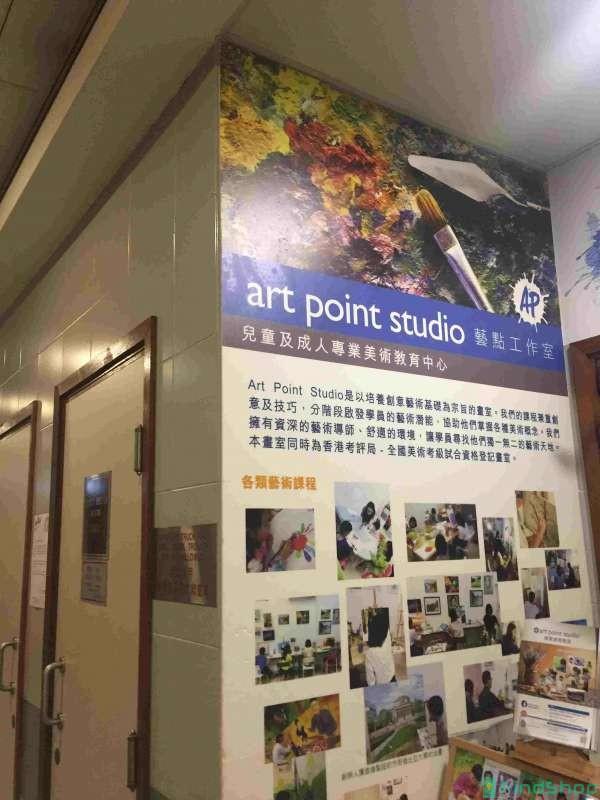 Art Point Studio 專業美術教室