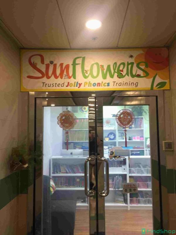 Sunflowers Education Co. Limited