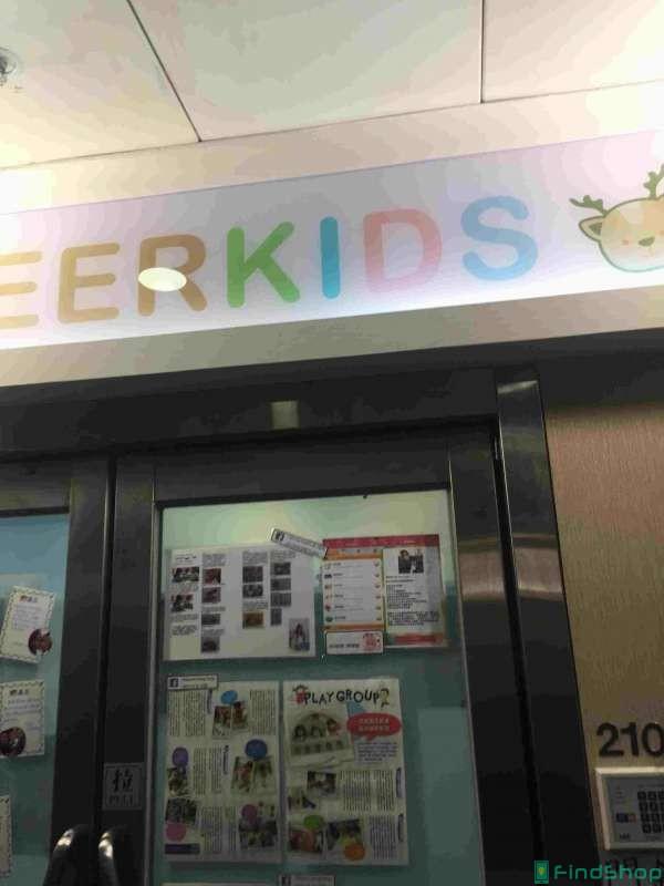 DeerKids