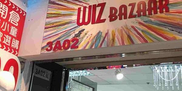 Wiz Bazaar Ladies' Fashion
