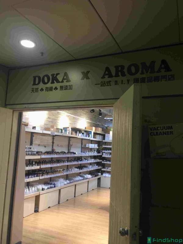 Doka Aroma - DIY 一站式護膚品原材料專門店